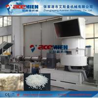Buy cheap pp pe pelletizing line from wholesalers