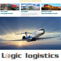 Buy cheap Fast International Freight Forwarding Services Shipping To Canada US from wholesalers