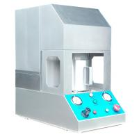 Buy cheap All Size Universal Capsule Separating Machine Keep Shell Complete Intact product