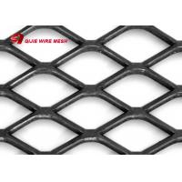 Buy cheap Mild Stainless Steel Expanded Metal Mesh , 1 Inch PVC Coated Welded Wire Mesh from wholesalers