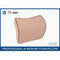 Buy cheap Decorative Car Memory Foam Head Neck Support Pillow With Jersey Fabric Cover from wholesalers