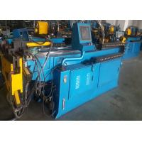 Buy cheap Cold / Heating Pipe Bending Machine , Single Head 22KW Automatic CNC bender from wholesalers