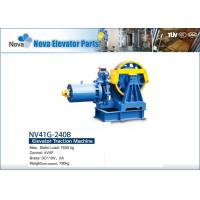 Buy cheap NV41G-240B Geared VVVF Elevator Geared Traction Machine with Max Static Load 7500kg from wholesalers