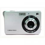 Buy cheap Digital Camera DC-530 from wholesalers