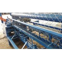 Buy cheap Safe Fully Automatic Chain Link Fence Machine For 25 * 25 - 100 * 100 mm Mesh Size from wholesalers