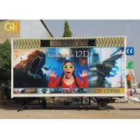 Buy cheap Wind Raining Effects Mobile Movie Theater With 5D 7D 8D 9D VR Interactive Games product