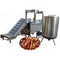 Buy cheap Industrial Automatic Fryer Machine For Peanut Fried Peas , Dehydration Deoiler 200 Kg / H from wholesalers