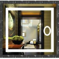 Buy cheap Century Star Hotel Mirror from wholesalers