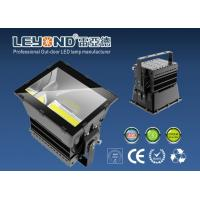 Buy cheap Heavy Duty Outdoor LED Flood Lights from wholesalers