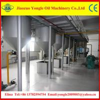 Buy cheap Palm oil refinery machine 10-50TPD from wholesalers