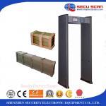 Buy cheap Human body Walk Through Metal Detector door frame AT IIIA High sensitivity from wholesalers