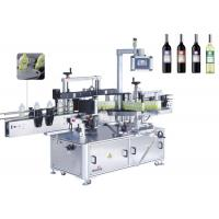 Buy cheap Wine Bottle Labeler Machines For Red Wine Bottle Front And Back Side product