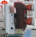 Buy cheap VTK-12/T3150-40(F)indoor high voltage vacuum generator circuit breaker from wholesalers