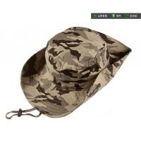 Buy cheap OEM Wholesale Fashion Design Custom Camo Bucket Cap/Hat Camouflage Cap/Hat (YC-BK003) from wholesalers