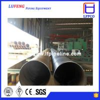 Buy cheap steel gas pipe/ spiral stainless steel tube / gas and oil delivery from wholesalers