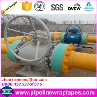 Buy cheap Pipeline Corrosion Prevention Tape With Butyl Rubber from wholesalers
