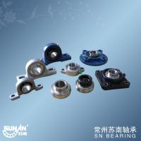 Buy cheap Chrome Steel Gcr15 Ball Bearing Unit With Set Screws Locking Or Eccentric Locking Collar from wholesalers