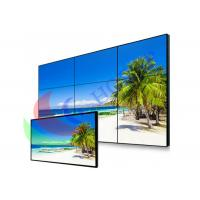 Buy cheap 3.5mm Open Frame Narrow Bezel LCD Video Wall Full HD 55 Inch 3 X 3 1920 * 1080 from wholesalers