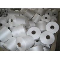 Buy cheap High Tenacity 20s/3 Ring Spun Polyester Thread For Sewing Thread from wholesalers