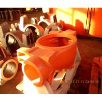 Buy cheap metal castings product