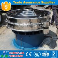 Buy cheap Standard calcium carbonate industrial rotary sieving equipment from wholesalers