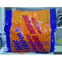 Buy cheap we manufacture bulk bag washing powder/blue washing detergent powder/bottle detergent with good perfume to Africa market from wholesalers