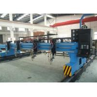 Buy cheap Accurate Tools Plasma Cutter Cnc Plasma Gas Cutting Machine CAD File Converted from wholesalers