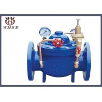 Buy cheap Double Flange Water Pressure Reducing Valve With Two Gauge Hydraulically Operated product