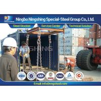 Buy cheap Industrial Engineering Forging Block , 42CrMo4 / 42CrMoS4 Alloy Steel from wholesalers