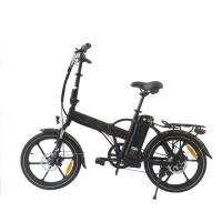 Buy cheap 250W 36V Mini Folding Electric Bike Brushless Aluminum Alloy Frame / Fork from wholesalers