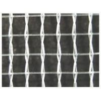 Buy cheap Anti Hail Netting product