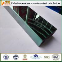 Buy cheap Best Price Colored Stainless Steel Pipe Manufacturers from wholesalers
