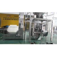 Buy cheap 500g Automatic Rice Packing Machine , Z Shape Feeder Powder Bag Filling Machine from wholesalers