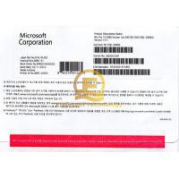 Buy cheap 32 / 64 Bit Microsoft Windows 10 Pro Software License Activate Globally Guarantee from wholesalers