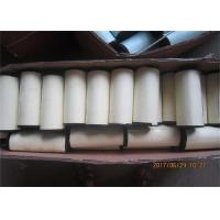 Buy cheap Softer 16CM Horse Mane Hair Animal Hair Mixed PP  For Making Brush from wholesalers