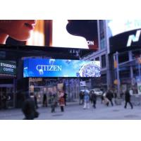 Buy cheap P10 P16 High Resolution Outdoor LED Billboard / LED Advertising Screens from wholesalers