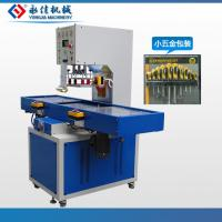 Buy cheap high frequency blister packing machine for hardware from wholesalers