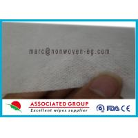 Buy cheap 60% Viscose Spunlace Needle Punched Non Woven Fabric Gauze Swab from wholesalers