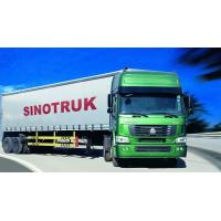 Buy cheap Drop Deck Trailer Tractor Head Trucks 4x2 CCC Certificate  Automatic Semi Truck from wholesalers