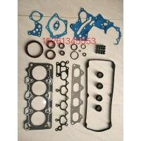 Buy cheap Top quality metal Engine  Full Gasket Set for FULL GASKET SET FOR zhonghua 4G63 from wholesalers