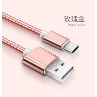 Buy cheap Fast Speed Magnetic Charging Adapter For Micro Usb Cable / Magnetic Phone Charger from wholesalers