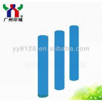 Buy cheap YY-366A/368A Rubber Printing Blanket from wholesalers