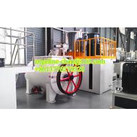 Buy cheap Plastic Horizontal mixer blender mixing machines product
