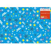 Buy cheap Luxury Holiday Gift Wrapping Paper Antistatic Offset Printing For Greeting Card from wholesalers