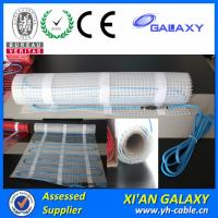 Buy cheap 150w 200w Electric Underfloor Heating Cable /Mat from wholesalers