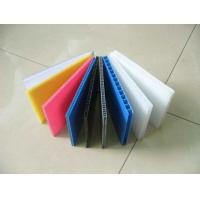 Buy cheap China best factory uv resistant plastic sheet customized color plastic sheet from wholesalers