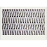 Buy cheap Durable Flat Surface Polyester Dryer Screen Under 230 Degree Used For Filtering from wholesalers