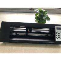 Buy cheap Green 360mm Black Craft Cutting Plotter ARMS Controller Automatic Tracking from wholesalers