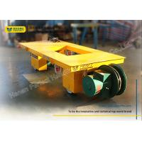 Buy cheap Cable Powered Battery Transfer Cart Custom Motorized Transport Wagon from wholesalers
