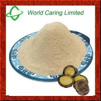 Buy cheap Top Quality Shiitake Mushroom Extract for liver protecting from wholesalers
